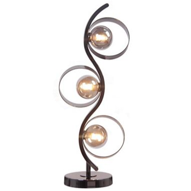'Kai' Gunmetal Metal and Smoked Glass Table Lamp